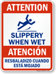 Bilingual Fall Hazard Sign