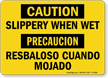 Bilingual Caution Sign