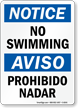 Bilingual Notice Sign