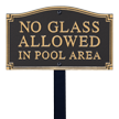 Pool Safety GardenBoss™ Statement Plaque With Stake